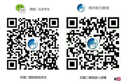 微信微店15.jpg
